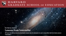harvard graduate school of education site interstellar lesson